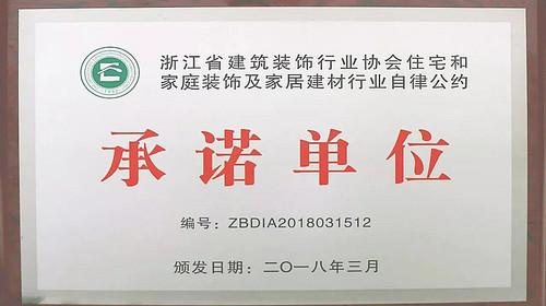 中博设计咨询热线18267120267